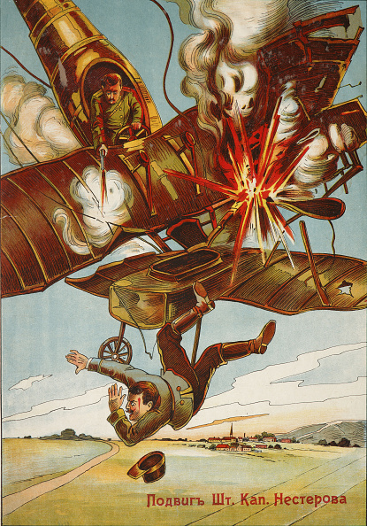 Chromolithograph「The Heroic Deed Of The Staff Captain Nesterov」:写真・画像(13)[壁紙.com]