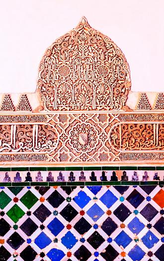 Moorish「Moorish design, Courtyard in Alhambra, Granada, Andalusia, Spain」:スマホ壁紙(13)