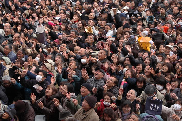 Setsubun「Bean Scattering Ceremony Held To Celebrate The Coming Of Spring」:写真・画像(16)[壁紙.com]