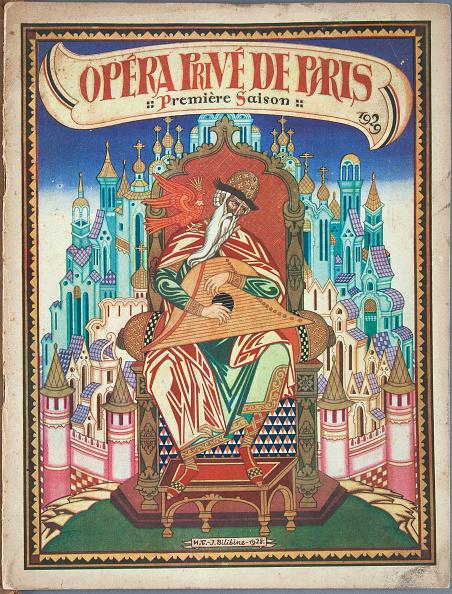 Painting - Art Product「Title page of Souvenir program for the opera The Tale of Tsar Saltan by N Rimsky-Korsakov, 1928」:写真・画像(12)[壁紙.com]