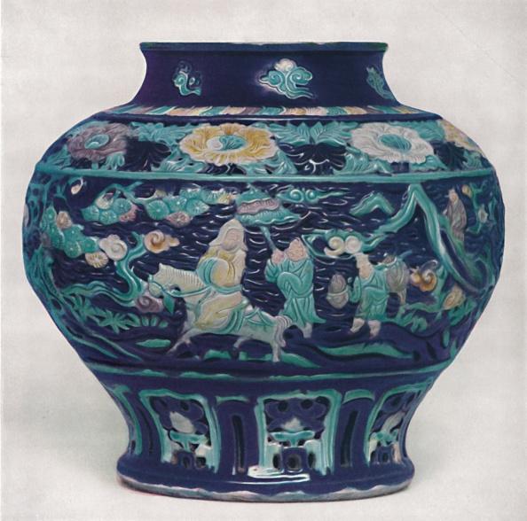 Costume Jewelry「Chinese Wine-Jar Ming Period」:写真・画像(13)[壁紙.com]