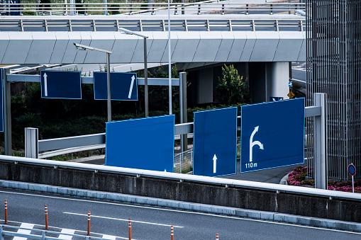 Japan「輸送用に構築された大規模な高速道路を意味します。」:スマホ壁紙(4)