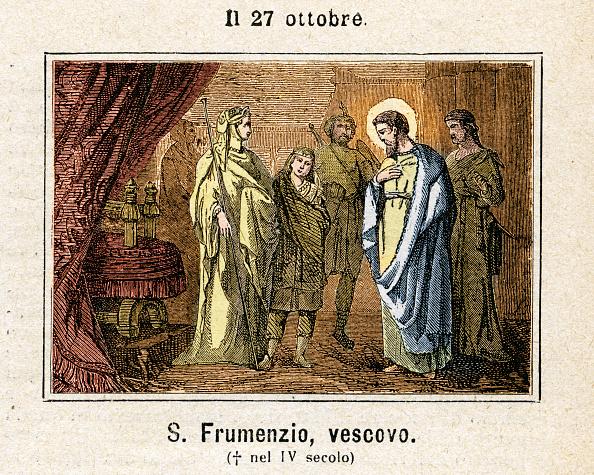 October「Saint Frumentius」:写真・画像(11)[壁紙.com]