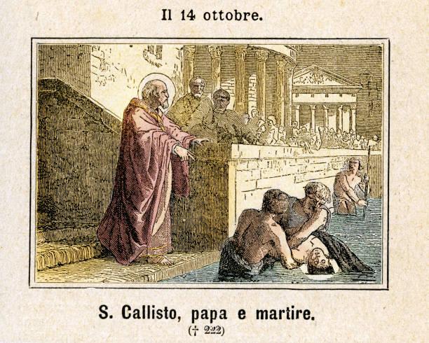 Saint Callixtus:ニュース(壁紙.com)