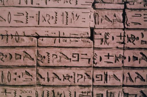 Fairy tale「Wall of hieroglyphics」:スマホ壁紙(4)