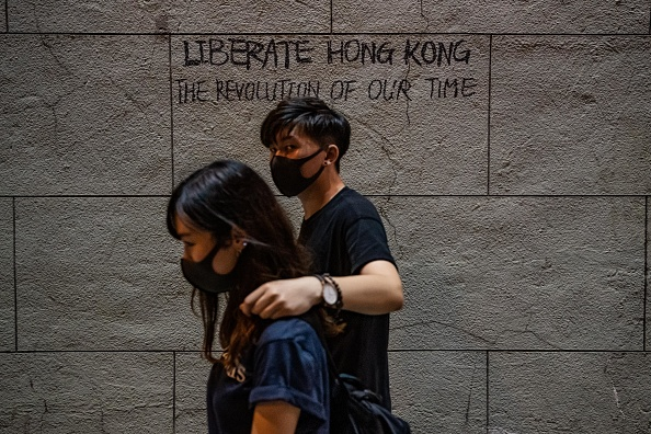 Graffiti「Unrest In Hong Kong During Anti-Government Protests」:写真・画像(7)[壁紙.com]