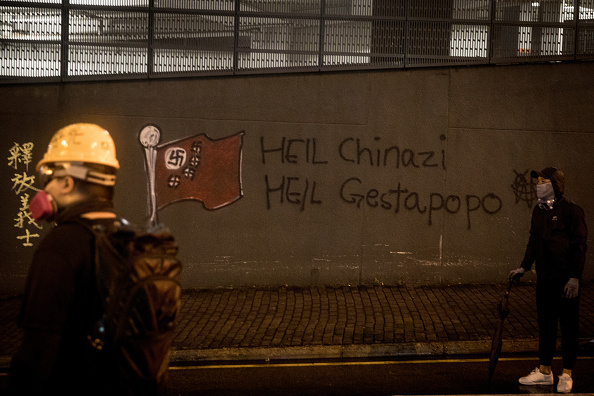 Graffiti「Unrest In Hong Kong During Anti-Government Protests」:写真・画像(1)[壁紙.com]