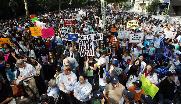 United Nations Building「Rally Protests Ahmedinejad's Nuclear Threats Against U.S., Israel」:写真・画像(19)[壁紙.com]