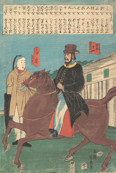 Printmaking Technique「An American On Horseback And A Chinese With A Furled Umbrella」:写真・画像(4)[壁紙.com]