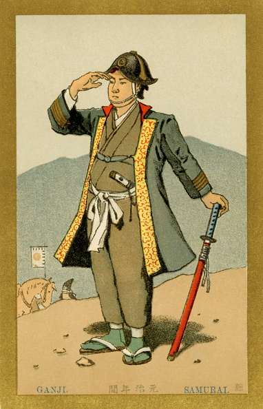 戦国武将「Samurai during the Ganji Period」:写真・画像(5)[壁紙.com]