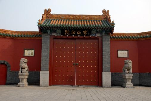 Beijing「Palace,Liaoning,Shenyang,China」:スマホ壁紙(17)