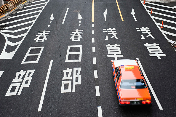 日本語の文字「Traffic lane markings in Japanese Kanji script in central Tokyo 2008」:写真・画像(4)[壁紙.com]