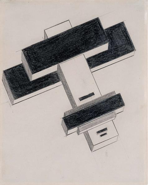 Painting - Activity「Suprematist Cross Architecton 1926」:写真・画像(2)[壁紙.com]