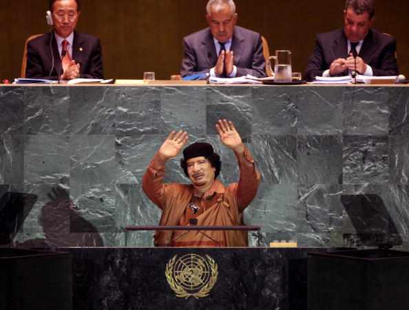 United Nations Building「World Leaders Attend First Day Of UN General Assembly」:写真・画像(4)[壁紙.com]
