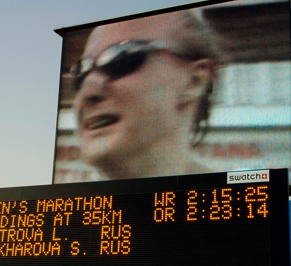 Paula Radcliffe「The 2004 Summer Olympic Games in Athens Greece」:写真・画像(6)[壁紙.com]