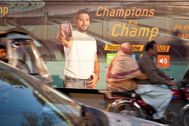 Afridi Poster In Lahore:ニュース(壁紙.com)