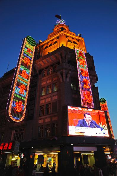 Finance and Economy「Night-scene, shopping district, Tianjin, China」:写真・画像(7)[壁紙.com]