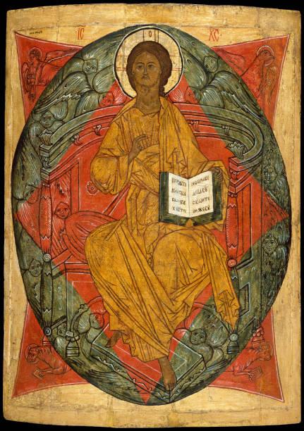 Christ In Glory. Creator: Russian (Novgorod?) Painter (Late 15Th Century).:ニュース(壁紙.com)