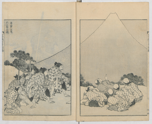 Mount Fuji「Mount Fuji Of The Mists (Vol. 1); Mount Fuji Of The Ascending Dragon (Vol. 2)」:写真・画像(15)[壁紙.com]