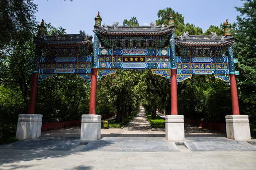 Boulevard「Beijing Xiangshan Wat Chayamangkalaram arch」:スマホ壁紙(17)