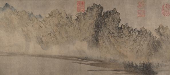 Circa 14th Century「Cloudy Mountains」:写真・画像(13)[壁紙.com]