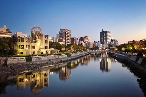UNESCO「Hiroshima Twilight Atomic Bomb Dome Japan」:スマホ壁紙(15)