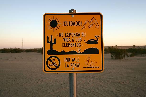 US-Mexico Border Fence Impacts Borderlands Environment:ニュース(壁紙.com)