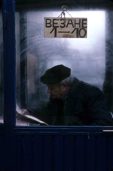 One Senior Man Only「Belgrade Kiosk」:写真・画像(14)[壁紙.com]