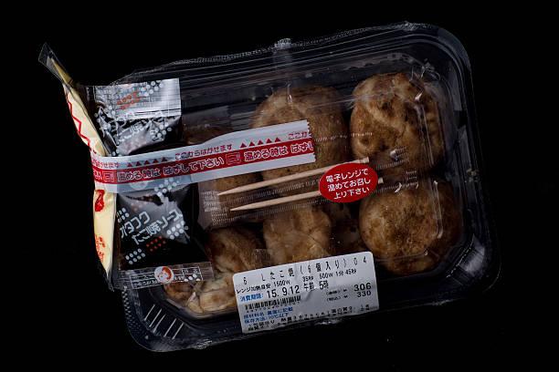 """""""Konbini"""" Food In Japan:ニュース(壁紙.com)"""