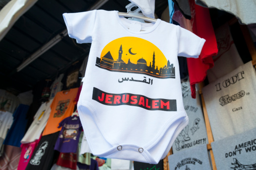 Gift Shop「Baby dress. Jerusalem Old City. Israel」:スマホ壁紙(16)