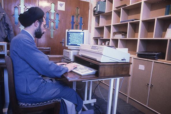 Shi'ite Islam「Future Ayatollah」:写真・画像(14)[壁紙.com]