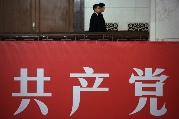 Banner - Sign「The 18th CPC National Congress - Day 2」:写真・画像(14)[壁紙.com]