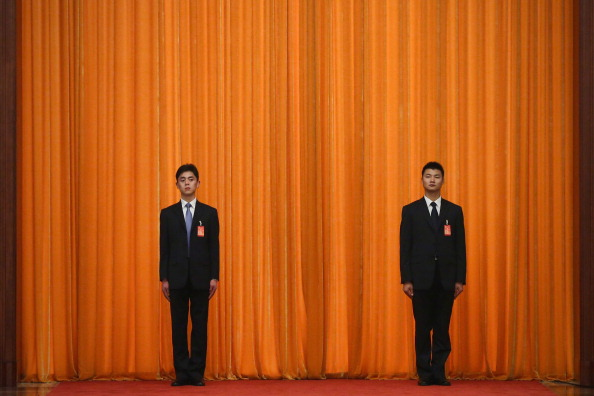 Curtain「The 18th CPC National Congress - Day 2」:写真・画像(16)[壁紙.com]