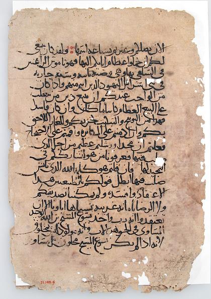 Circa 14th Century「Manuscript Leaves From An Arabic Manuscript」:写真・画像(8)[壁紙.com]