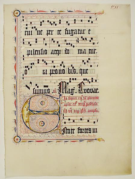 E「Manuscript Leaf With Initial E」:写真・画像(4)[壁紙.com]
