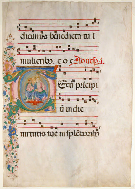 Manuscript Leaf With The Trinity In An Initial T:ニュース(壁紙.com)