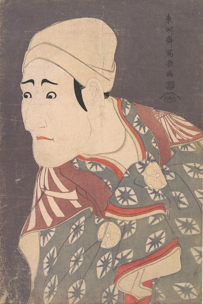Stealth「Kabuki Actor Morita Kan?Ya Viii As The Palanquin-Bearer In The Play A Medley Of...」:写真・画像(16)[壁紙.com]