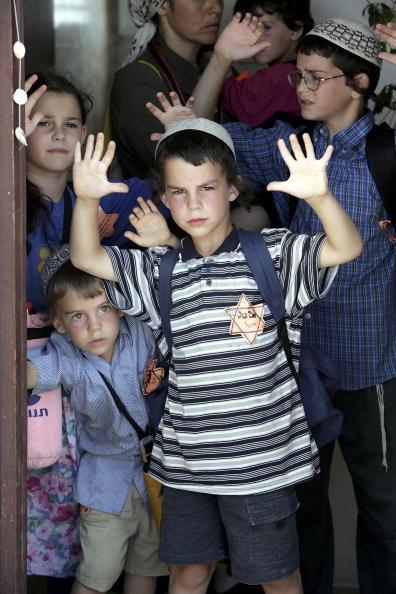 Religious Icon「Israeli Police Unit Deployed Against Resisting Jewish Settlers」:写真・画像(10)[壁紙.com]