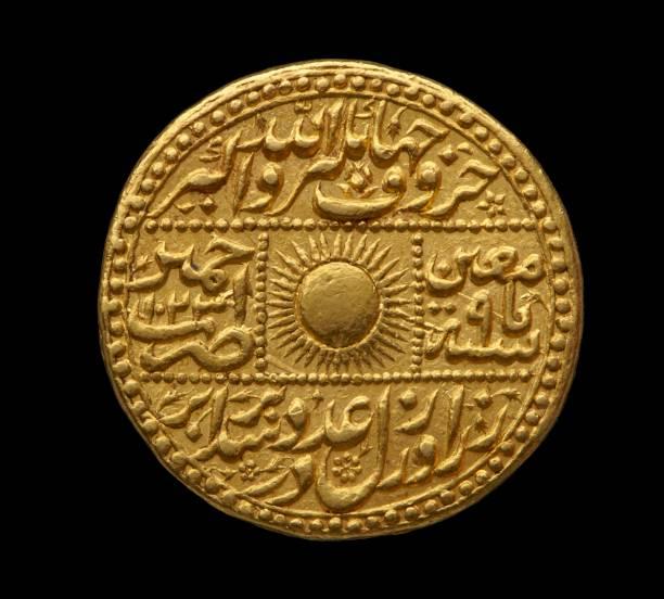 Mughal Coin:ニュース(壁紙.com)