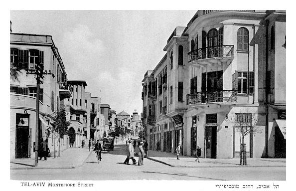 Tel Aviv「Tel Aviv. Montefiore Street」:写真・画像(17)[壁紙.com]