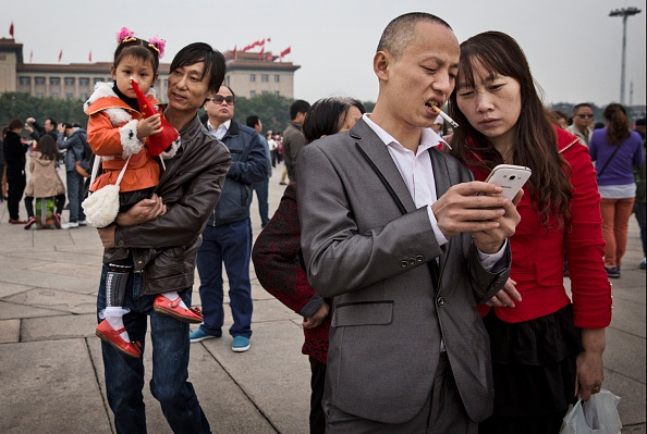 Wireless Technology「China Daily Life - National Day」:写真・画像(9)[壁紙.com]