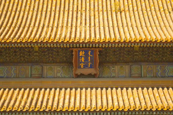 Tile「The Forbidden City, Unesco Heritage, Beijing, China」:写真・画像(7)[壁紙.com]