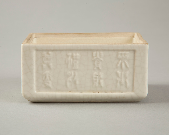 Glazed Food「Soft paste rectangular vessel with characters in relief, early 19th century」:写真・画像(5)[壁紙.com]