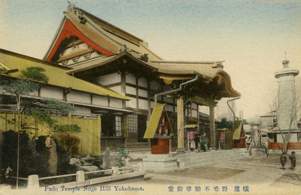 Yokohama「Fudo Temple on Noge Hill, Yokohama」:写真・画像(10)[壁紙.com]