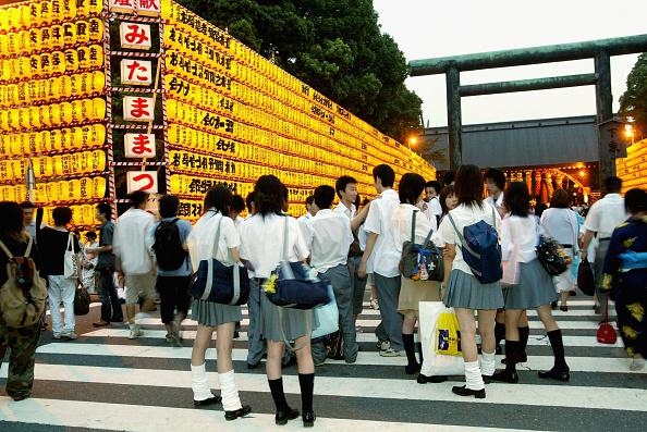 Japan「JPN: Festival Commemorates Japanese War Dead At Yasukuni Shrine」:写真・画像(1)[壁紙.com]