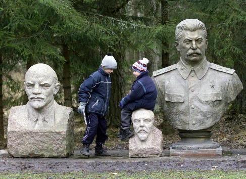 Monument「Soviet Sculpture Garden」:写真・画像(19)[壁紙.com]