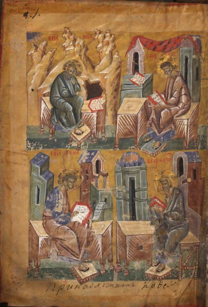 The Four Evangelists (Manuscript Illumination From The Gospel Book):ニュース(壁紙.com)