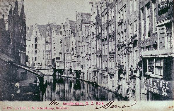 UNESCO「AMSTERDAM」:写真・画像(18)[壁紙.com]