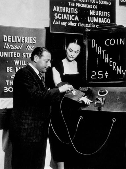 Invention「Slot-Machine Therapy」:写真・画像(0)[壁紙.com]