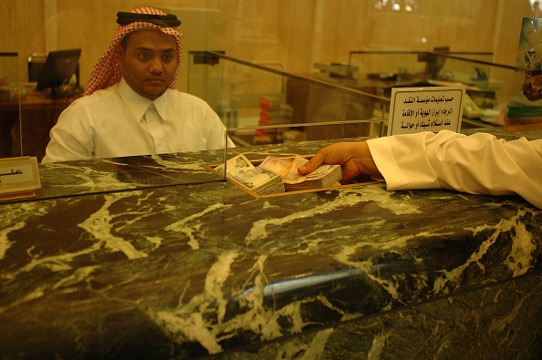Paying「Jeddah Bank」:写真・画像(4)[壁紙.com]